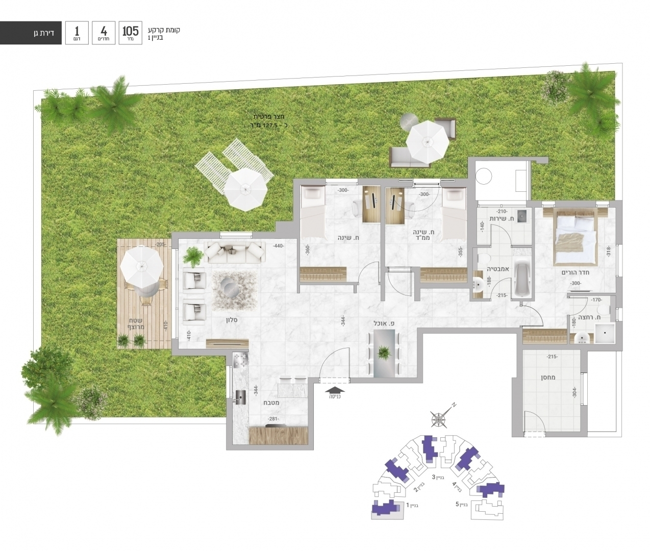 דגם 1 | בניין 1
