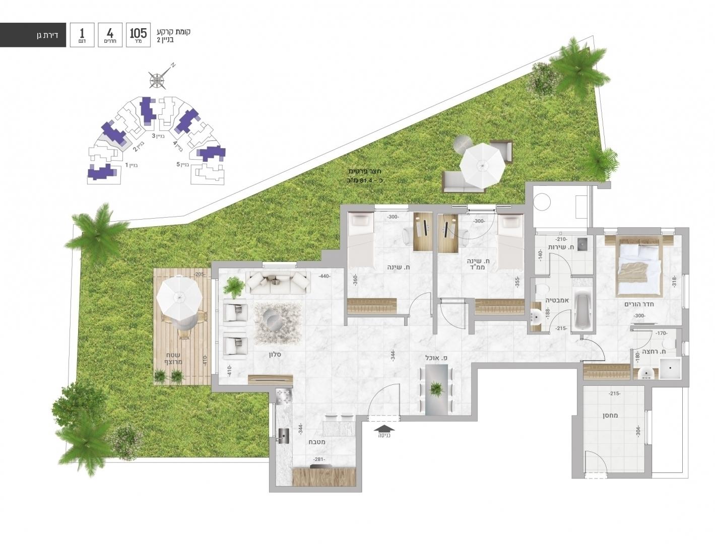 דגם 1 | בניין 2