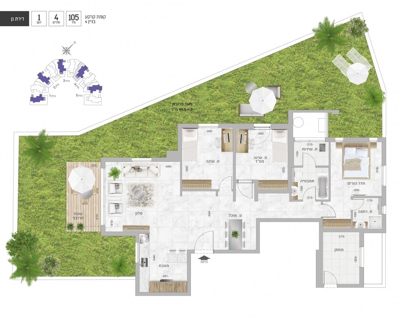 דגם 1 | בניין 4
