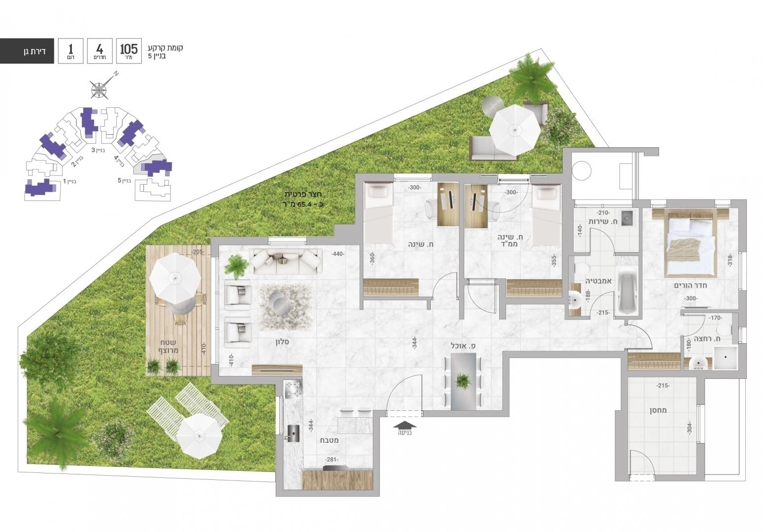 דגם 1 | בניין 5