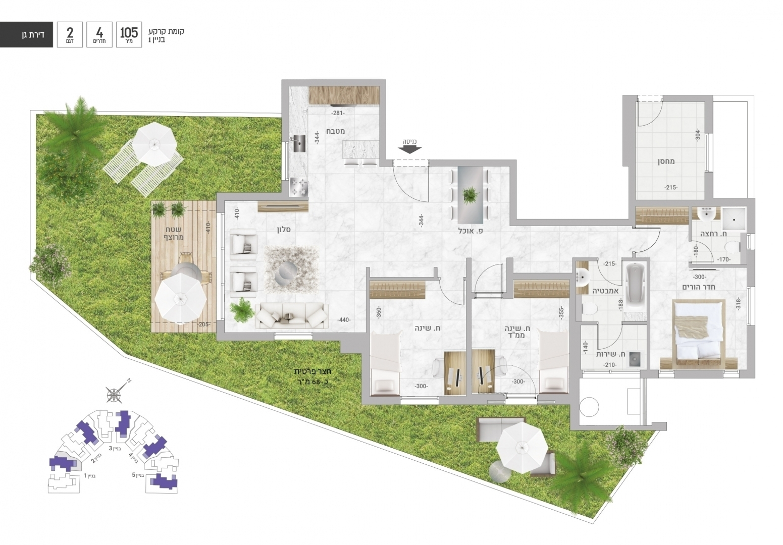 דגם 2 | בניין 1