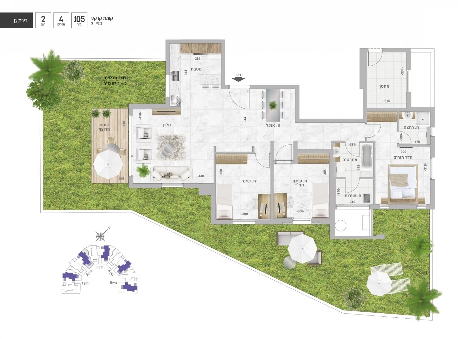 דגם 2 | בניין 2