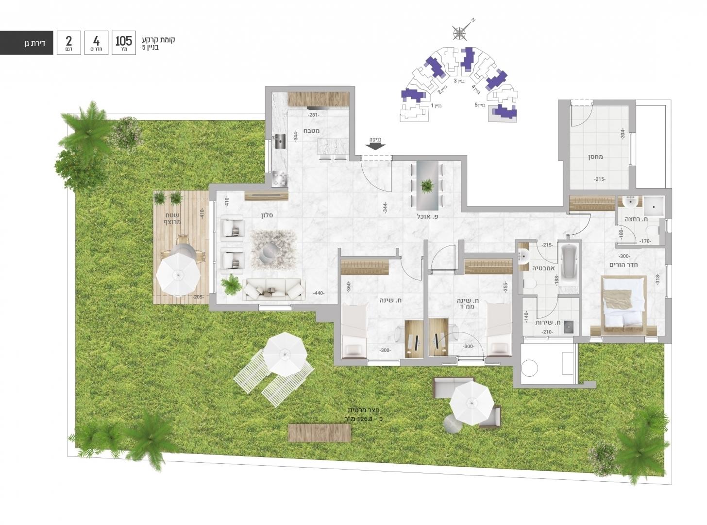 דגם 2 | בניין 5
