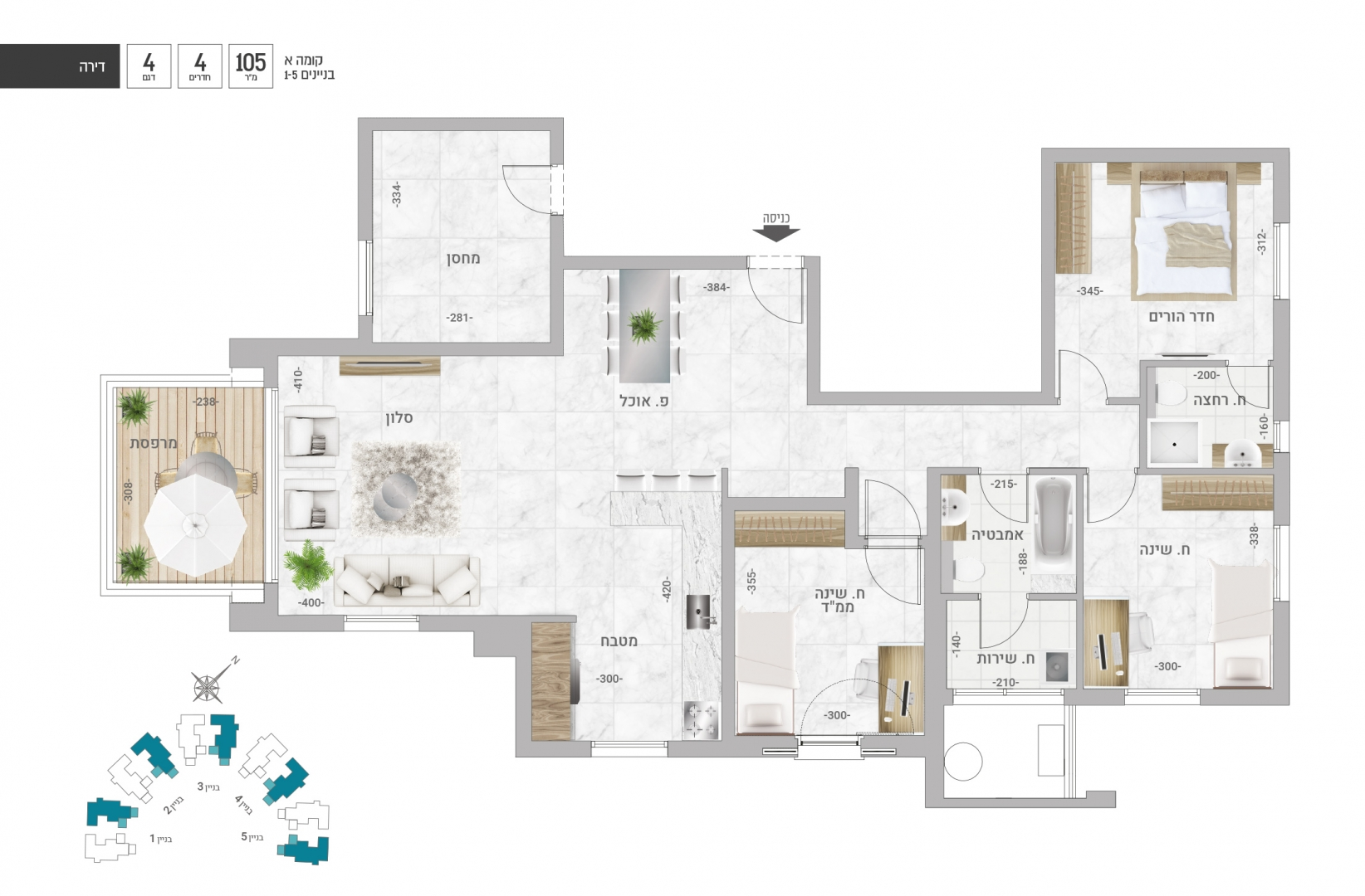 דגם 4 | בניינים 1-5