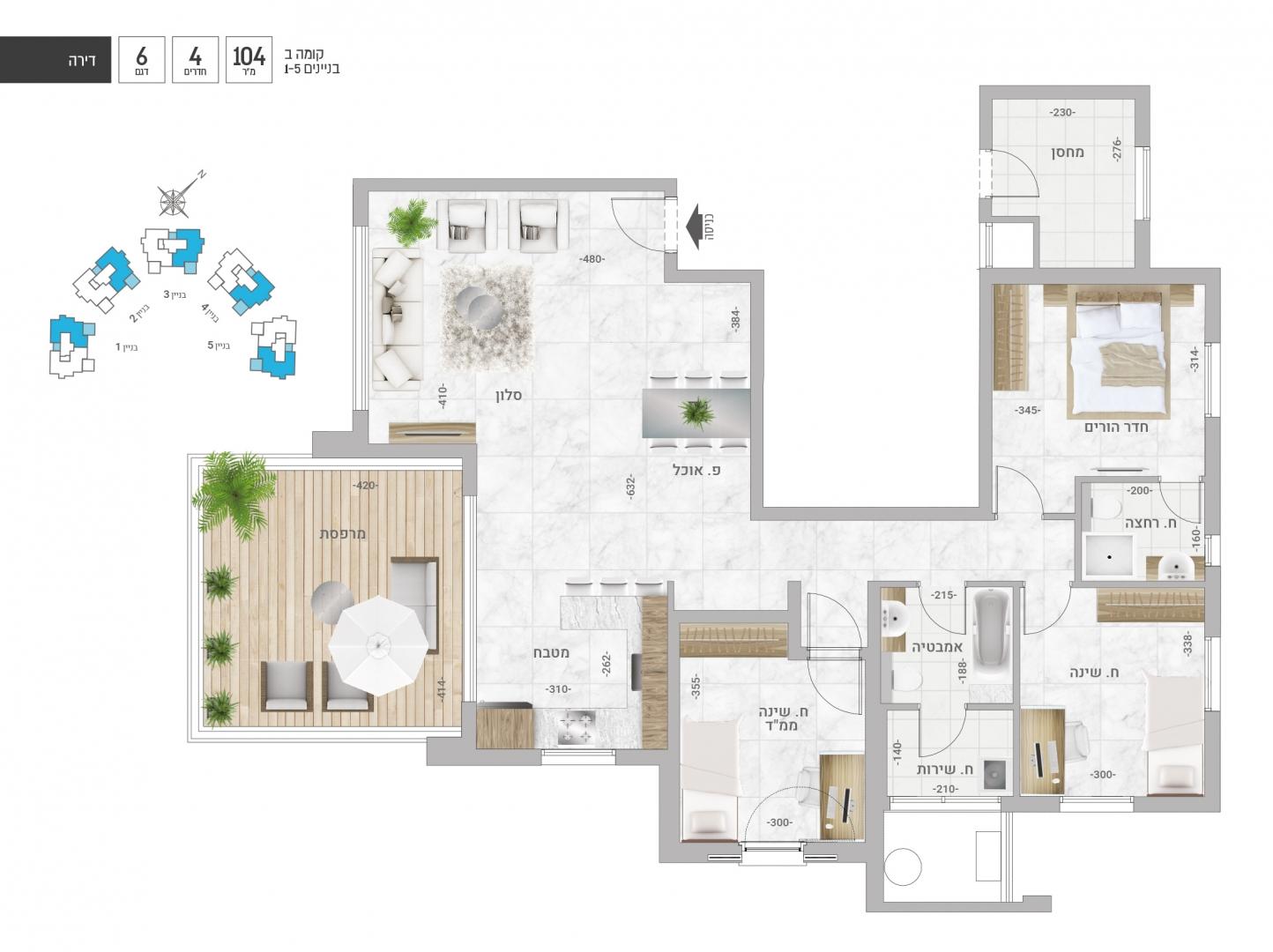 דגם 6 | בניינים 1-5