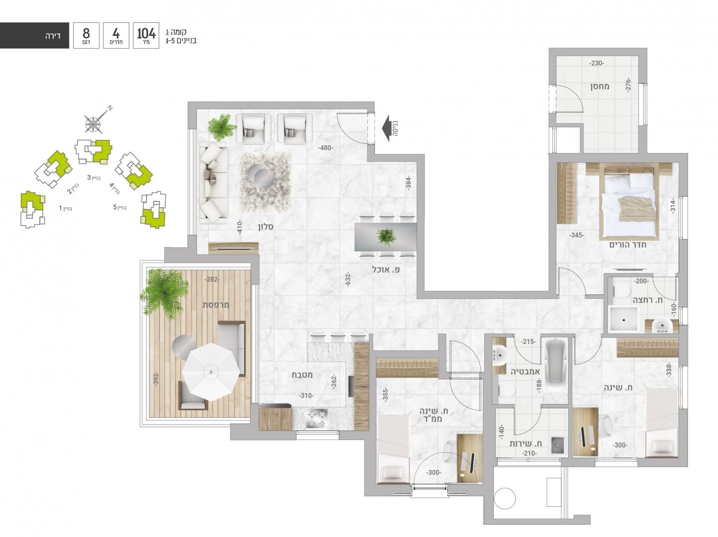דגם 8 | בניינים 1-5