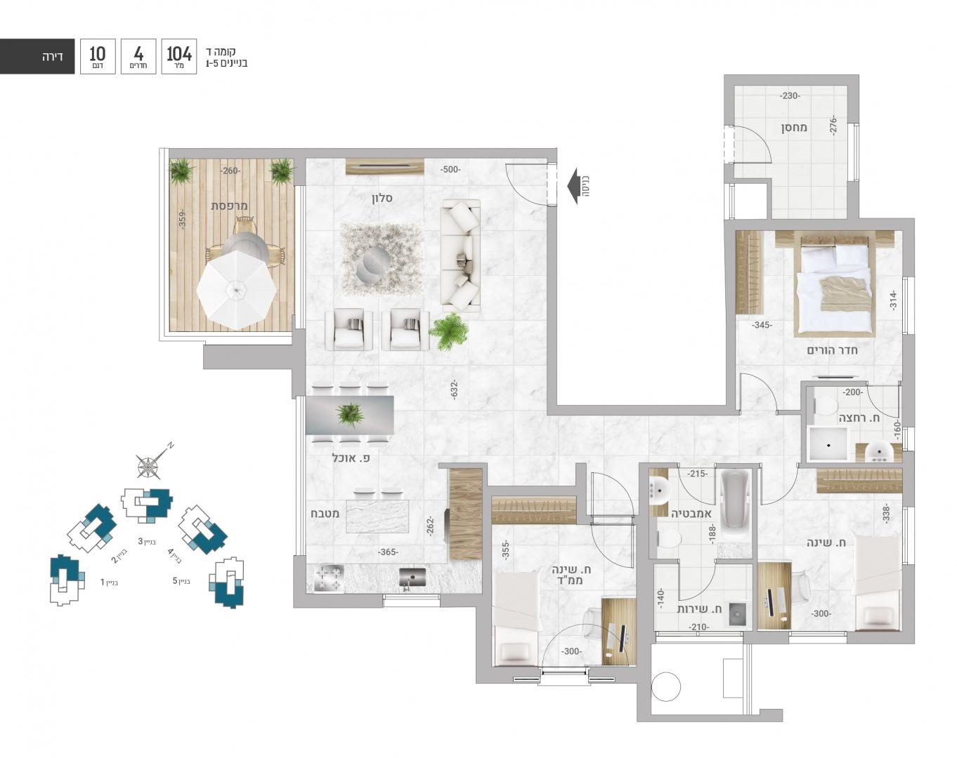 דגם 10 | בניינים 1-5