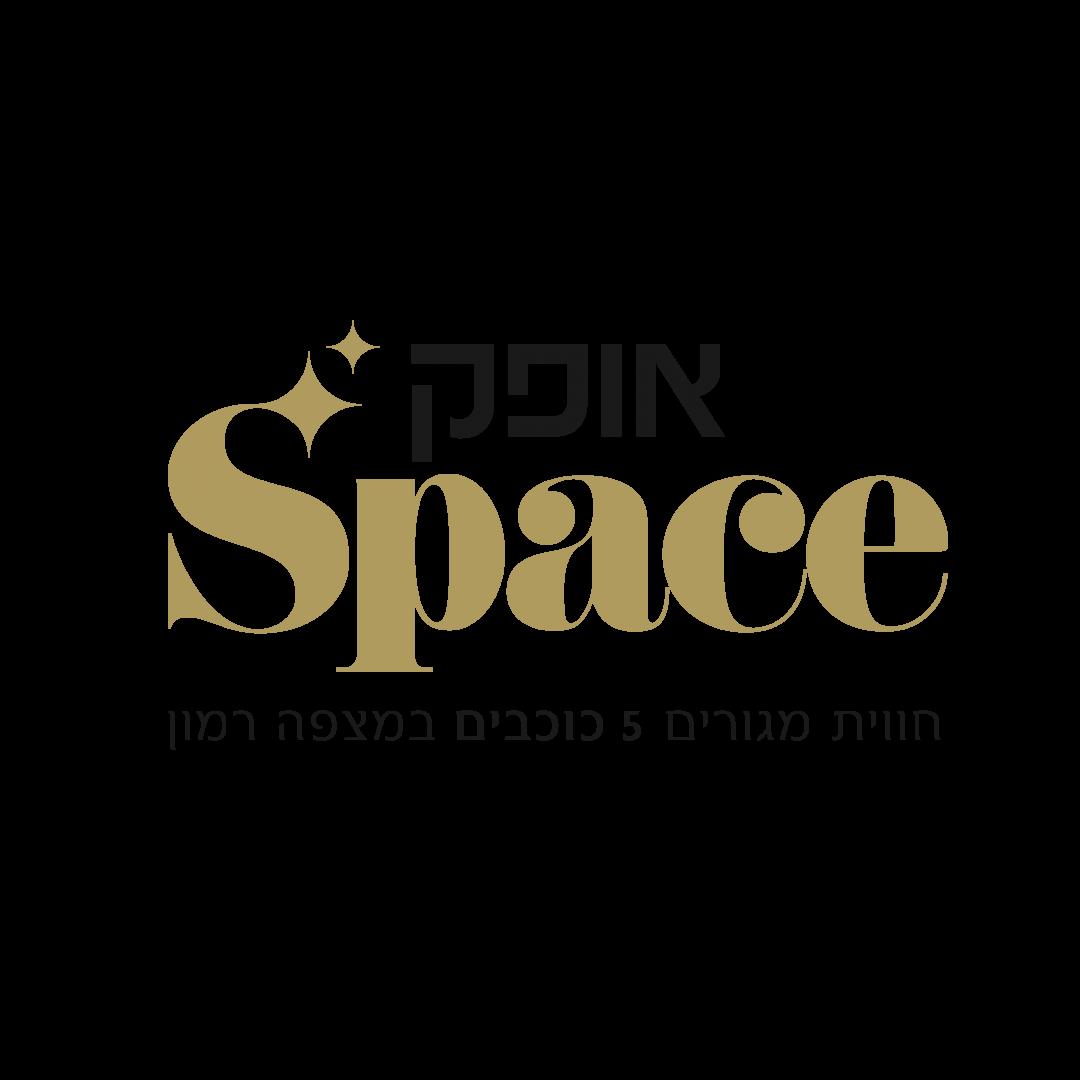 אופק Space